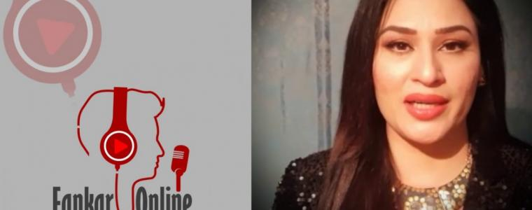 Humaira Arshad sharing her Experience with Fankar Online hire famous singers