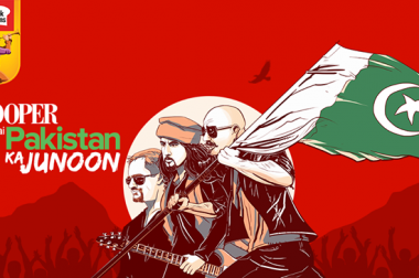 Junoon Band is Back, Junoon will be Live in Concert