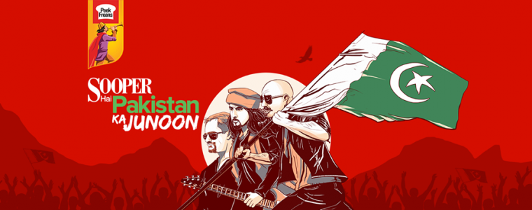 Junoon Band is Back, Junoon will be Live in Concert hire famous singers