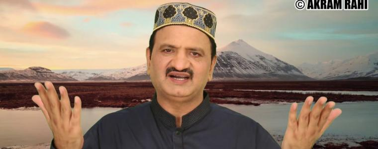 Akram Rahi To Release A New Naat In This Holy Month hire famous singers