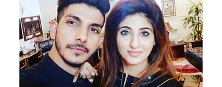 Mohsin Abbas Responds Back To His Wife's Allegations hire famous singers