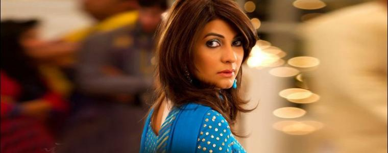 Fariha Pervez Leaves Showbiz World For Surprising Reasons