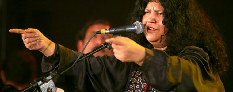 Not necessary to know Language to Understand Sufi Music, Said by Abida Parveen